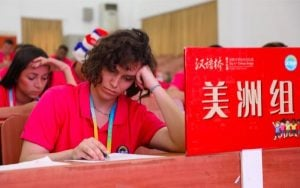 Student Interview: What it's Like to Compete on Chinese National Television