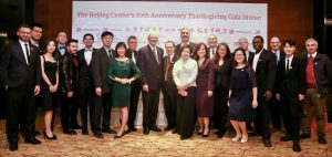 TBC's 20th Anniversary Thanksgiving Gala