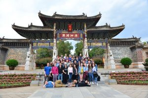 Yunnan Academic Excursion