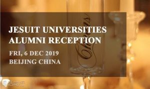 Jesuit Universities Alumni Reception 耶稣会大学校友之夜