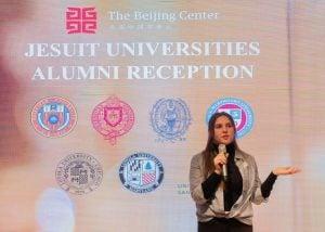Jesuit Universities Alumni Reception