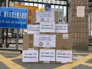Society of Jesus Donates Surgical N95 Masks to Aid Healthcare Workers in Hubei Province Battling COVID-19