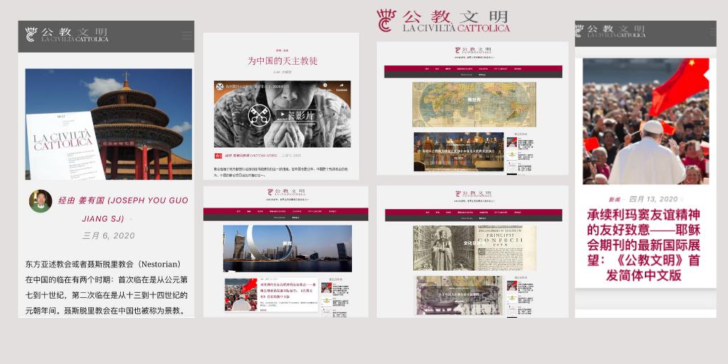 La Civiltà Cattolica in Chinese