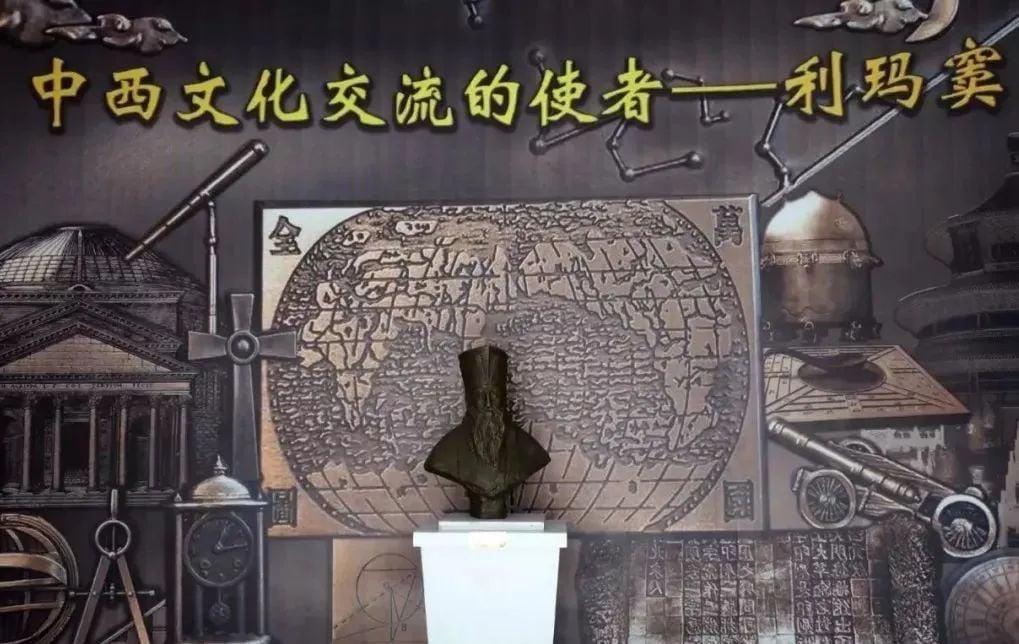 The 410th Anniversary of Matteo Ricci's Death
