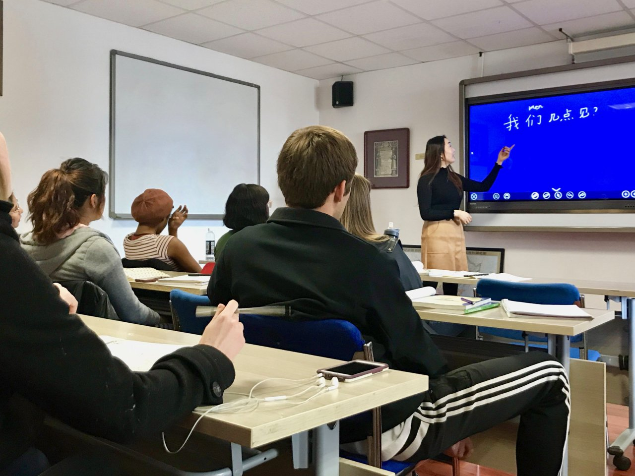 Adapting to the Changing International Education Environment – The Beijing Center