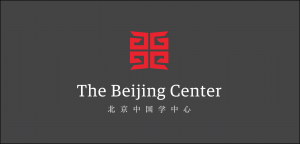 The Beijing Center Cancels Fall 2021 Semester Abroad