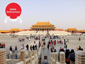 Change and Continuity: The Architectural Wonder of the Forbidden City