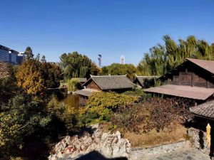 Chinese Ethnicities and Minorities: The Han
