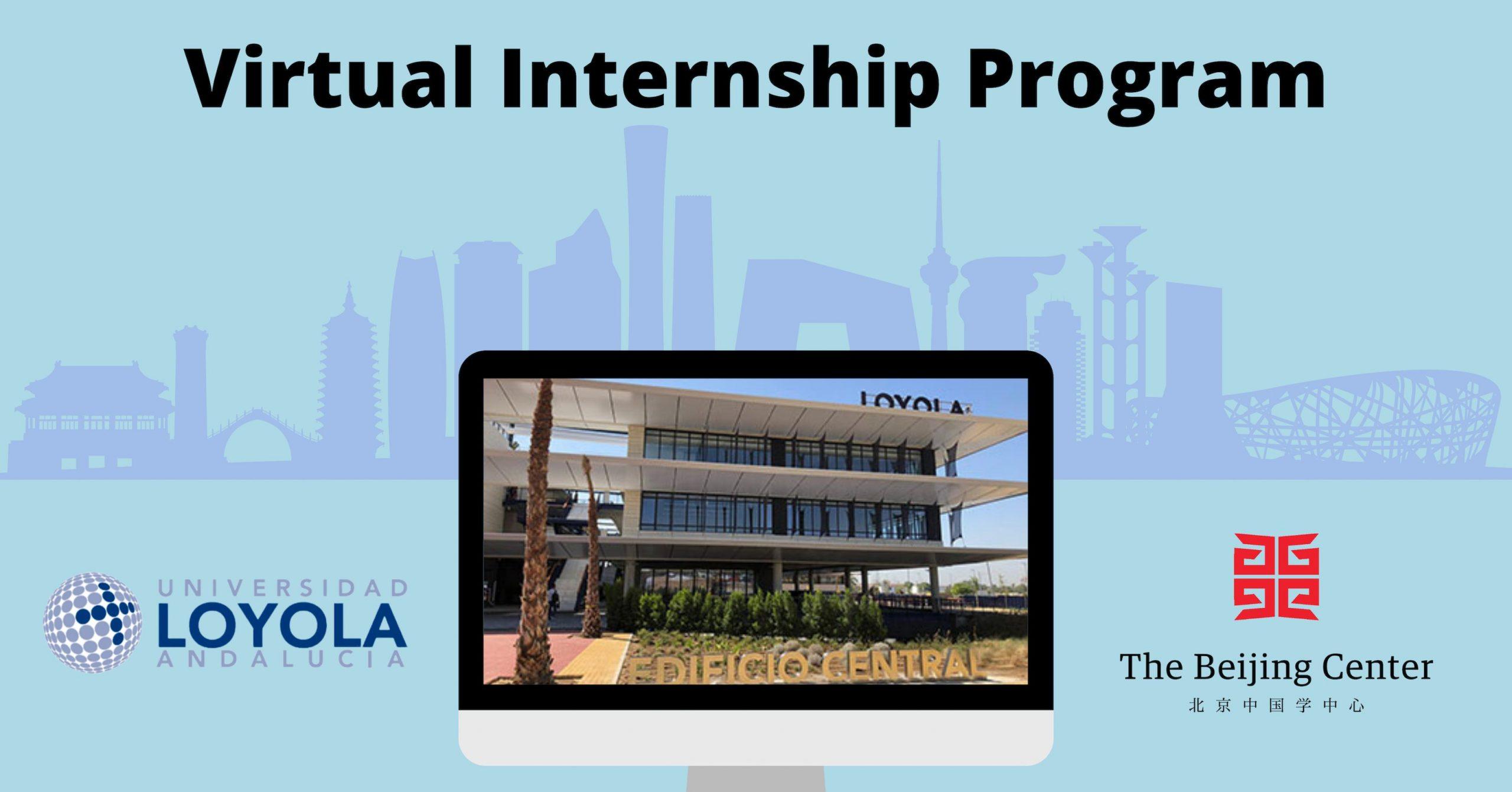 Loyola University Andalucía and The Beijing Center Sign A Virtual Internship Agreement