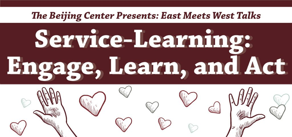 Service-Learning: Engage, Learn, and Act - Virtual Event